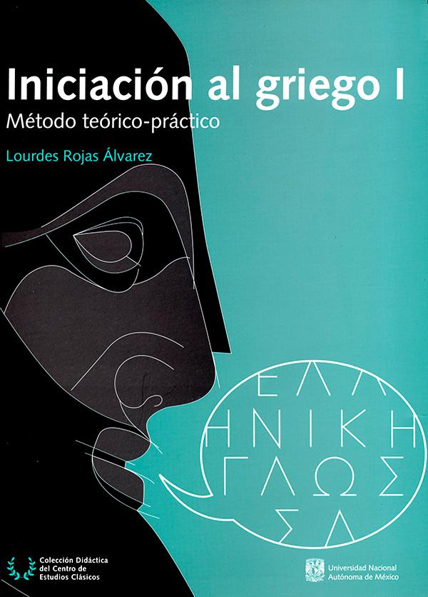 Iniciación al griego I