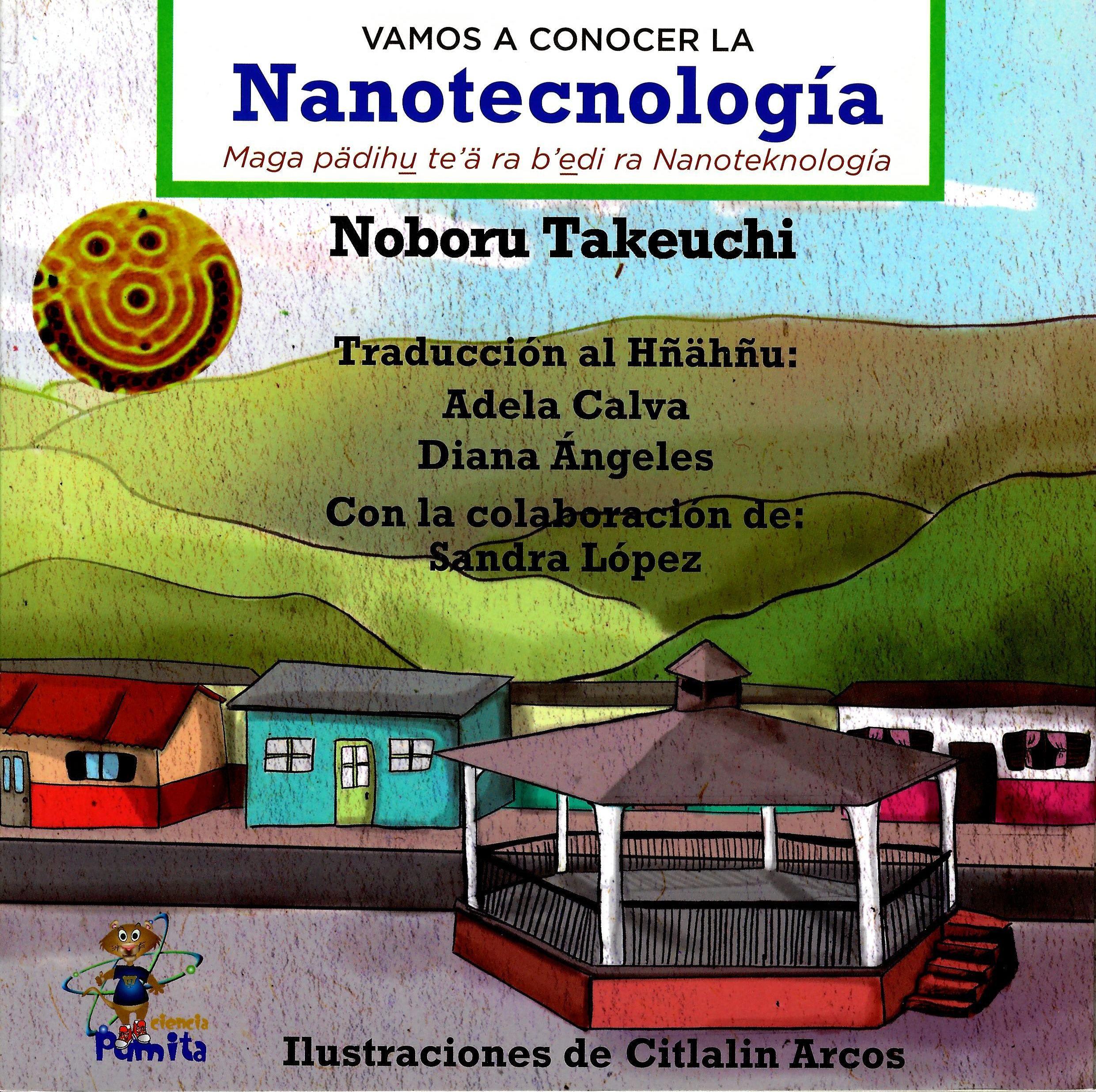 Vamos a conocer la nanotecnología
