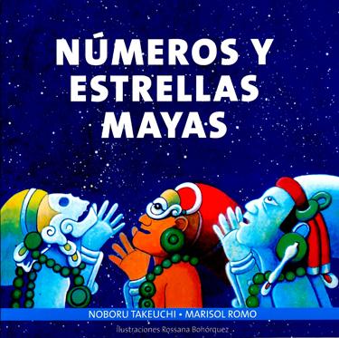 Números y estrellas mayas