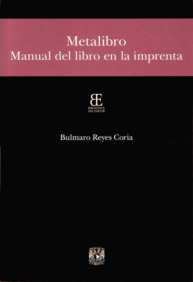 Metalibro. Manual del libro en la imprenta