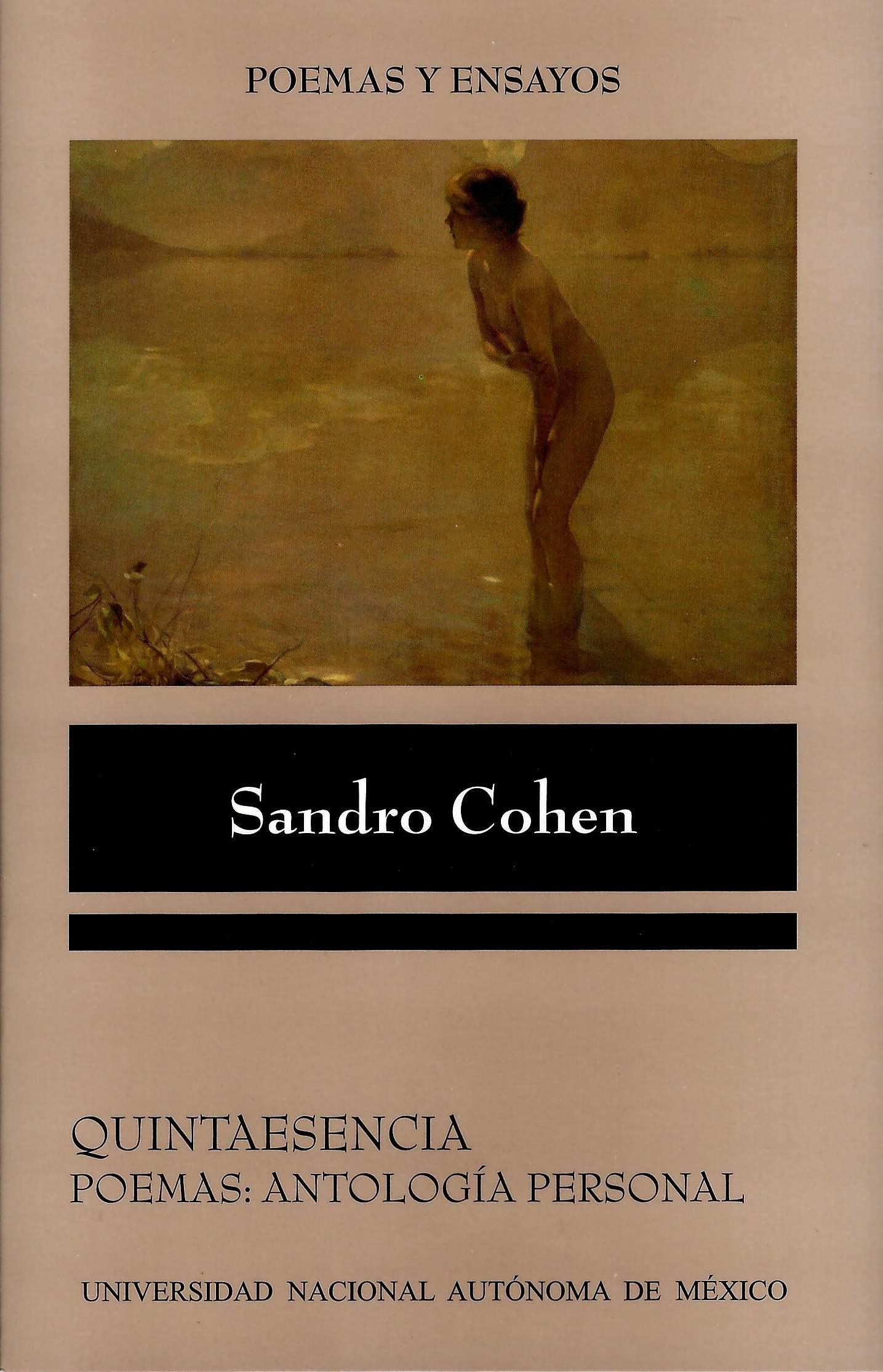 Quintaesencia. Poemas: antología personal