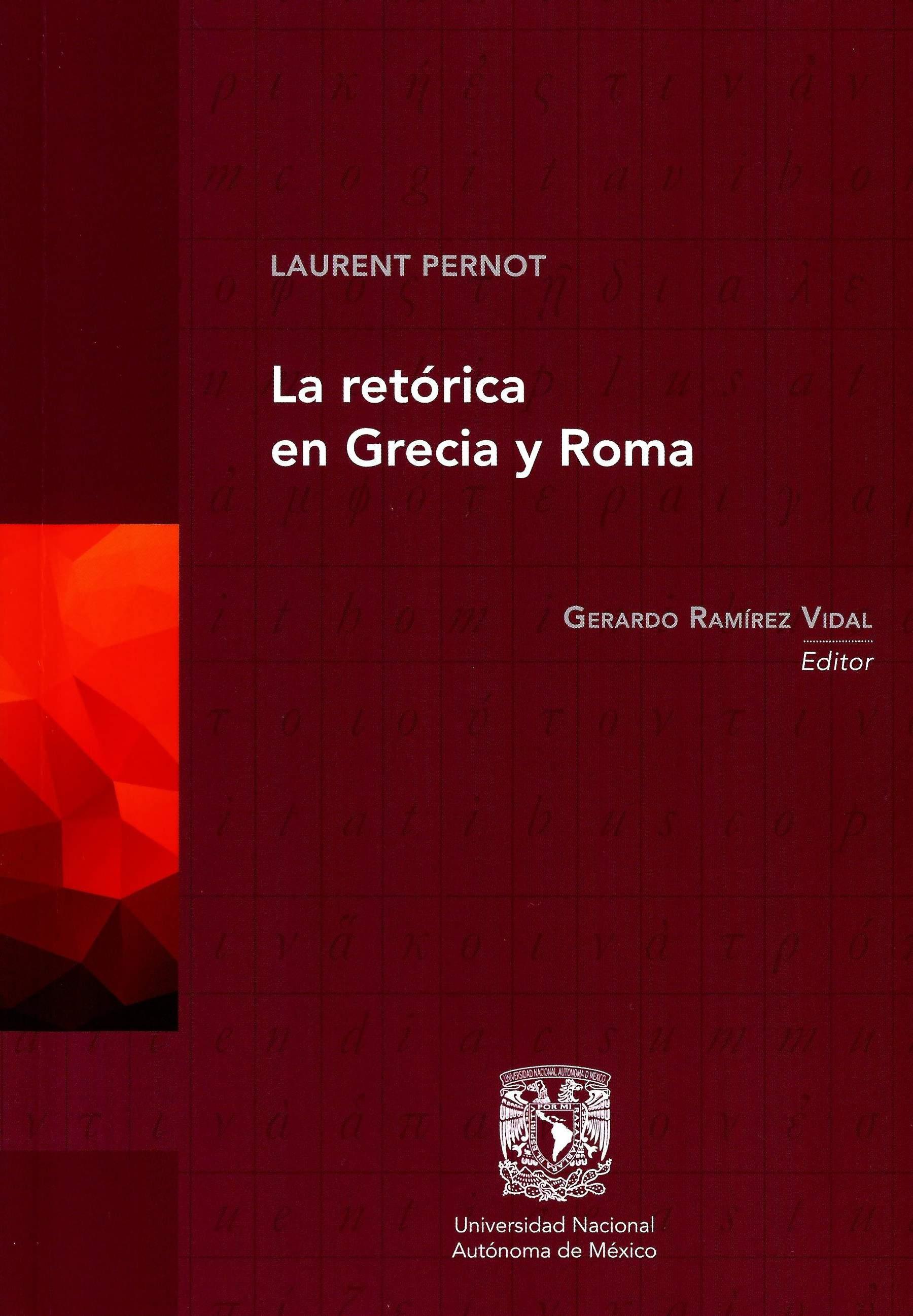 La retórica en Grecia y Roma