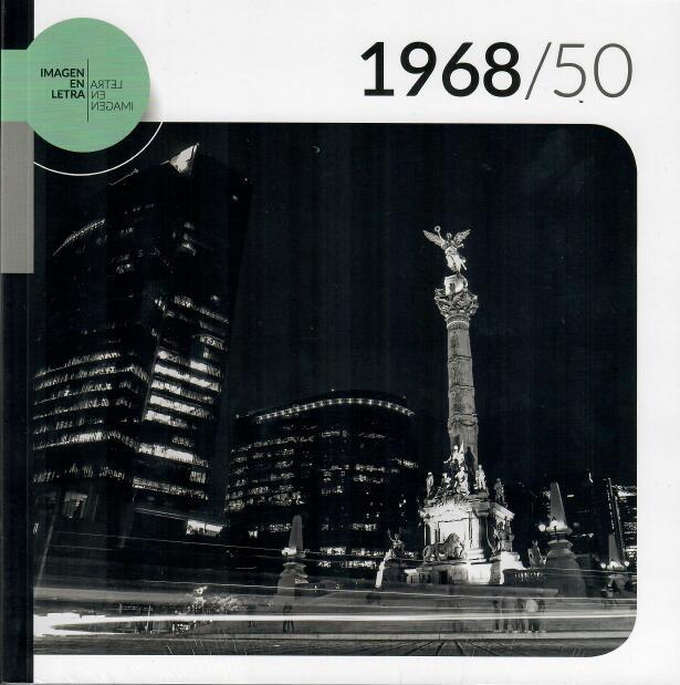 1968/50