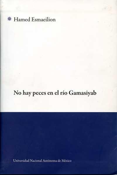 No hay peces en el río Gamasiyab