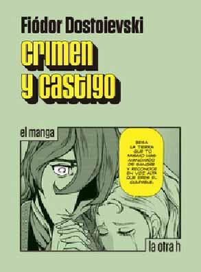 CRIMEN Y CASTIGO (MANGA)