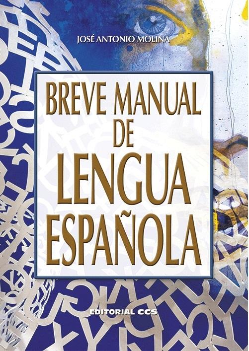 Breve manual de lengua española